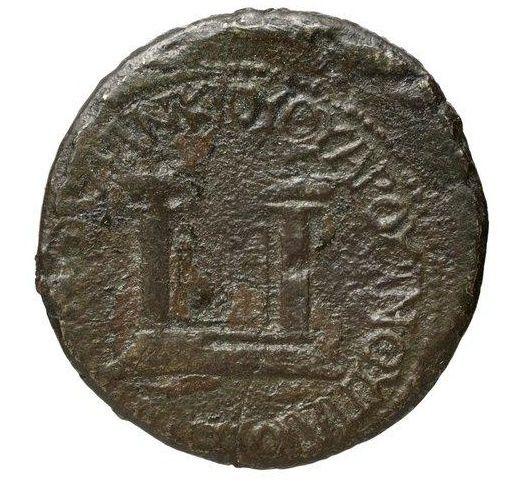Provinciale à l'autel, Vespasien ? Prusia10