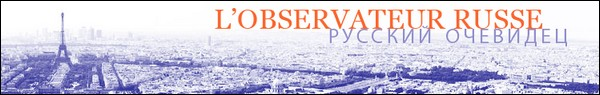Sites URSS/Russie - Page 2 Obsru10