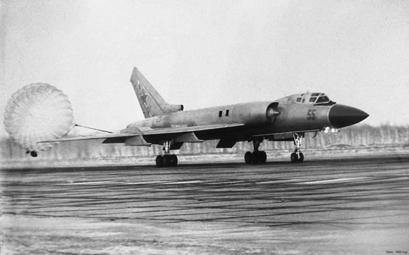 Soviet Strategic Reconnaissance aircrafts D-128_10
