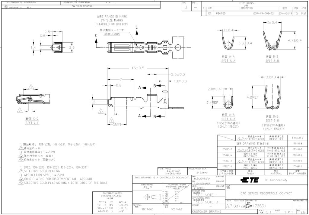 Faisceau électrique - Page 3 Drawin10
