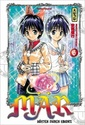 Vos acquisitions Manga/Animes/Goodies du mois (aout) - Page 4 61t4j810