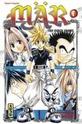 Vos acquisitions Manga/Animes/Goodies du mois (aout) - Page 4 Marmar10