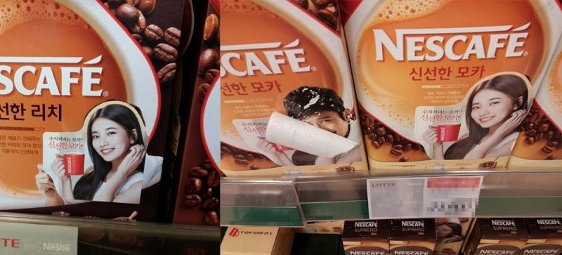 Des autocollants de Suzy sur les emballages Nescafé pour masquer le visage de Lee Byung Hun Lbhnes10