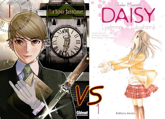 [20e manche]La Tour fantôme contre Daisy, lycéennes à Fukushima 20eman10