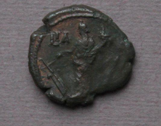 Tétradrachme de alexandrie Egypte de Sévère Alexandre Img_9011
