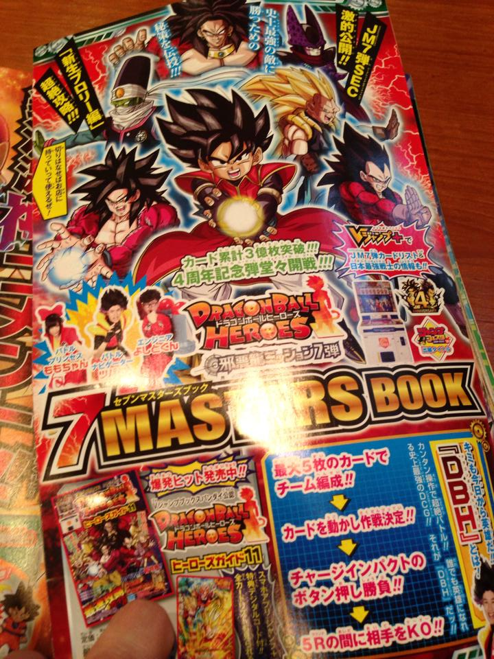 Dragon ball Z The Movie 2015 - Page 3 13804610