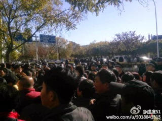 Chine - Page 23 6310