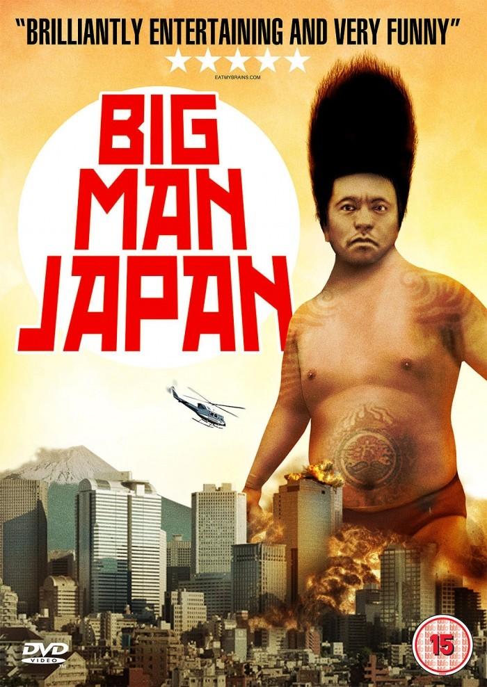 Big Man Japan 80991910