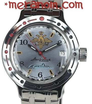 Le bistrot Vostok (pour papoter autour de la marque) - Page 37 42039210