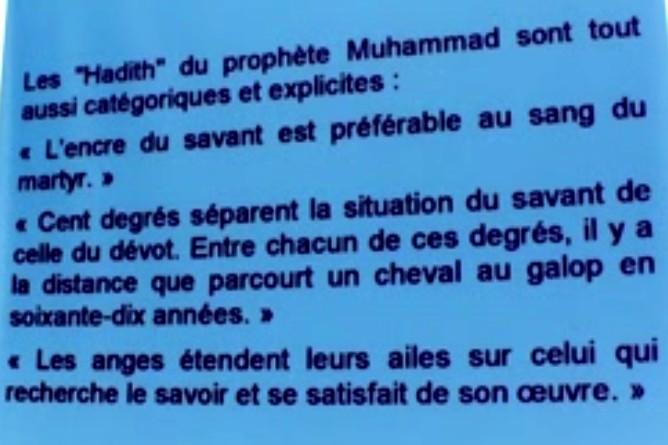 hermétisme musulman - Page 2 Untit110