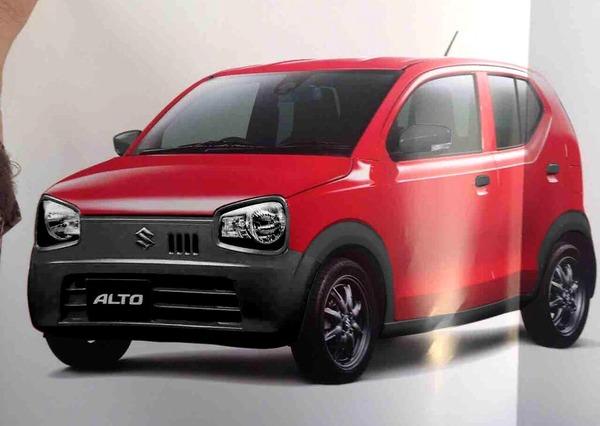 2015 - [Suzuki] Alto 457d5c11