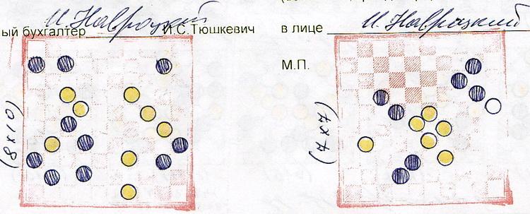 Иван Навроцкий, 2014-15гг. - Страница 2 E_001111