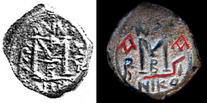 Byzantivm - l'histoire de l'empire byzantin et ses monnaies  - Page 5 0610-h14