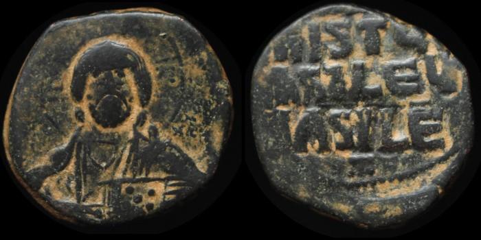 Byzantivm - l'histoire de l'empire byzantin et ses monnaies  - Page 5 1020-c10
