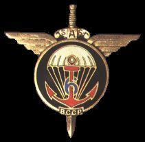"""Au bataillon Zatopek"" ! Le ""6eme BPC"" . Bccp10"