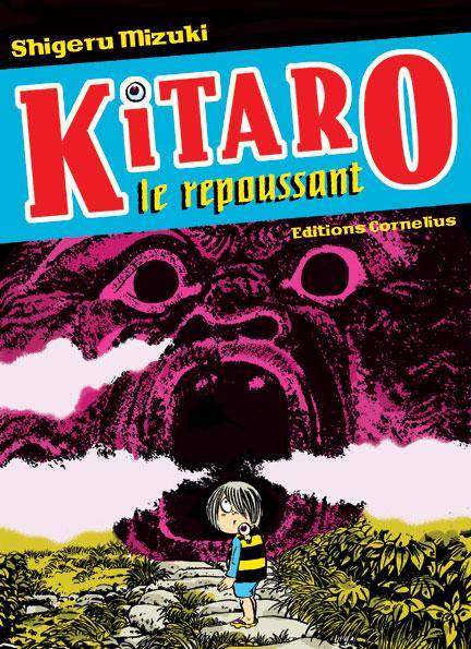 Qui lit des mangas/comics ici? - Page 6 Kitaro10