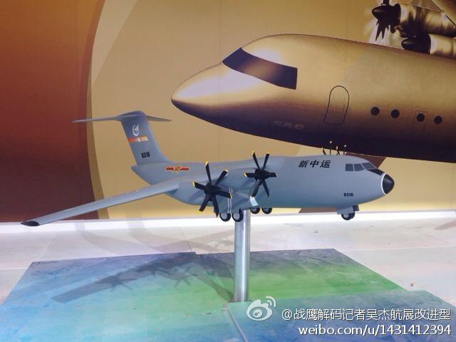 Zhuhai 2014 (11 au 16 Novembre) -  Airshow China 2014      411