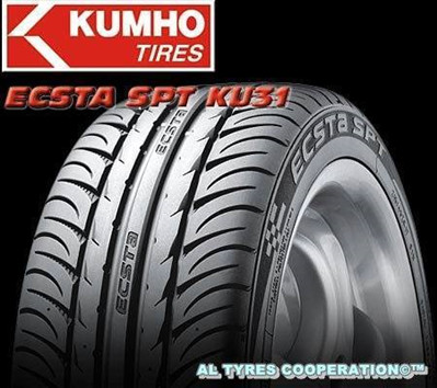 Hundreds of new/used rims & thousands of new/used tyres - Page 30 Ku3110