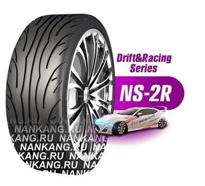 Hundreds of new/used rims & thousands of new/used tyres - Page 30 Ns2r10