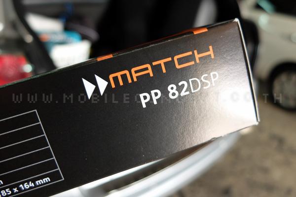 Helix Match (Sold) Mc-14011
