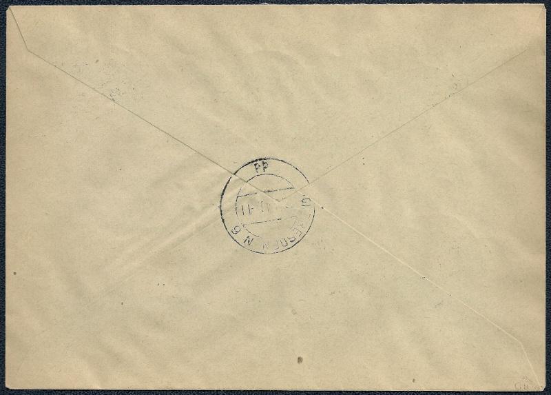 Deutsches Reich - Belege aus März 1946  - Seite 2 1946-035