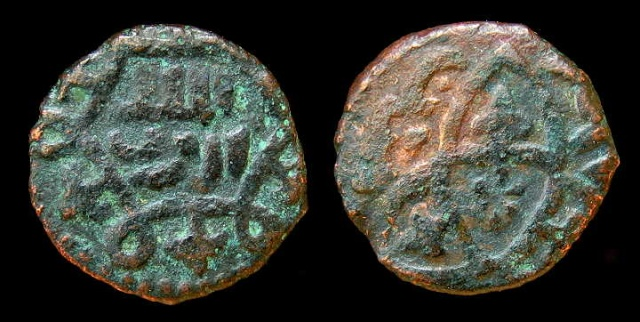 fals mameluks Shahban II  B47410