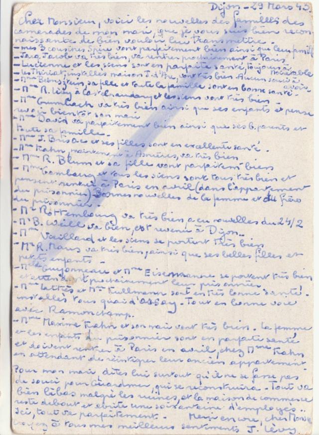 Trace de contrôle chimique sur entiers postaux. _6001410
