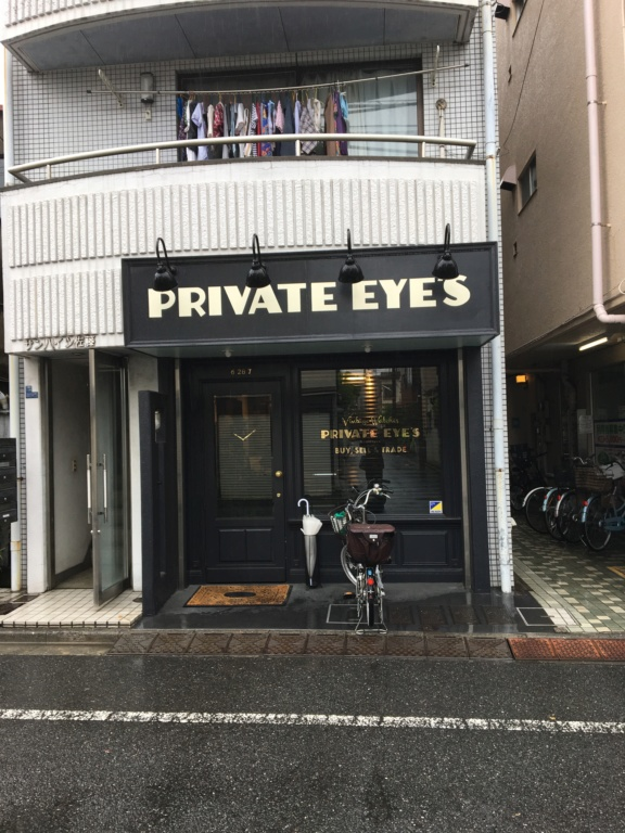 "Japan trip chez ""private eyes"" Img_3013"