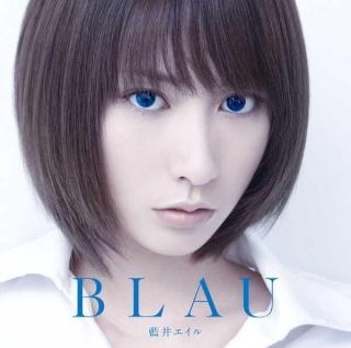 [J-Pop] Aoi Eir 61355810