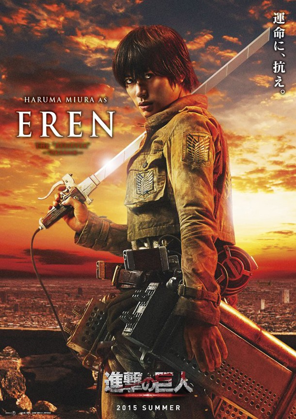 Shingeki no Kyojin le film live, les images Eren_h10