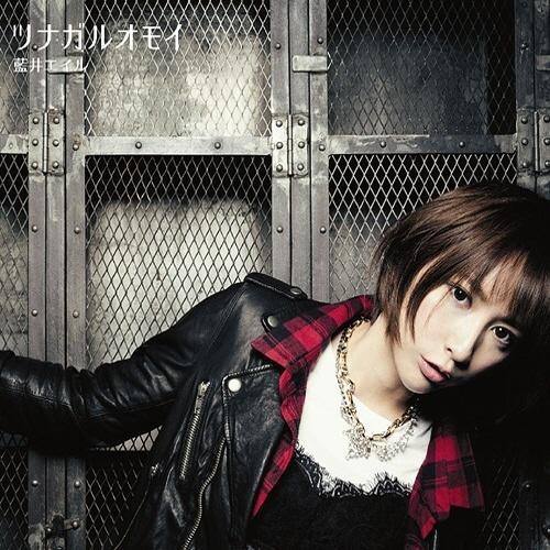 [J-Pop] Aoi Eir Tsunag10