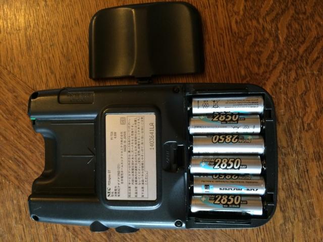 Les Reviews Rétrogaming : Les Consoles Portables NEC PC ENGINE Img_9014