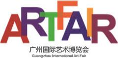Foire Internationale d'Art de Guangzhou 广州国际艺术博览会 (4-8/12) Arf10