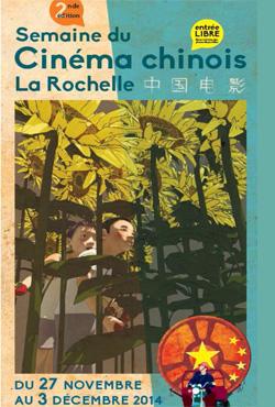 La Rochelle : 2e édition Semaine du Cinéma chinois 中法电影 Roc-cn10