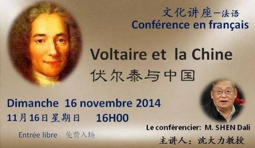 France, Gentilly (94) - Voltaire et la Chine : Conférence du 16 novembre 2014 Vol-ch10