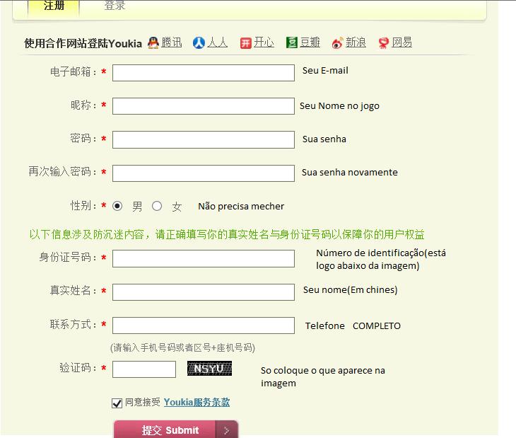 Turorial de como jogar o plantas loucas chines youkia Screen10
