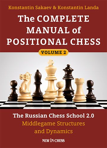 The Complete Manual of Positional Chess Vol 1&2 20170310
