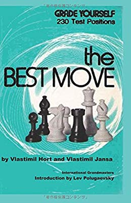 Hort, Vlastomil & Jansa, Vlastomil - The Best Move 51xlhe10