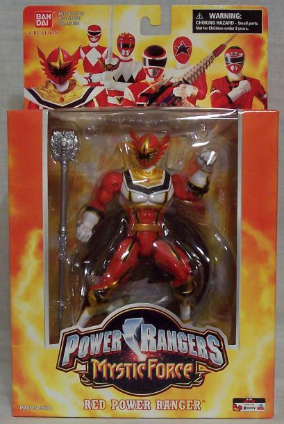 15th anniversary/deluxe collector figures Toyred15