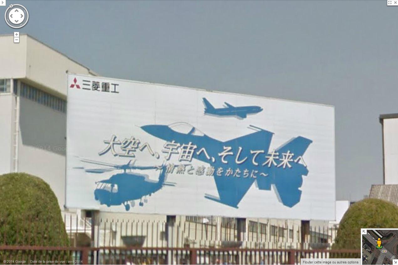 DAS (Diamond Air Service Inc.), Nishikasugai - Japon Mitsub10