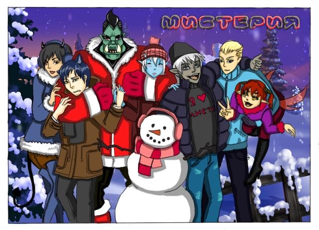 Зимняя реклама 54558110