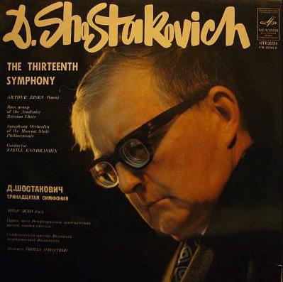 Chostakovitch - Page 15 Chosta10