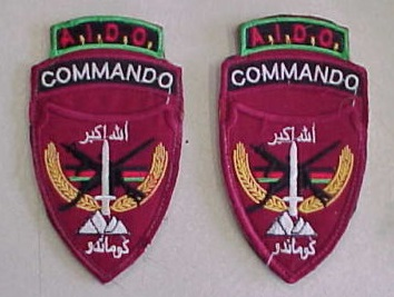 1st Afghan Commando - AIDO Program Patch Afg_ai10
