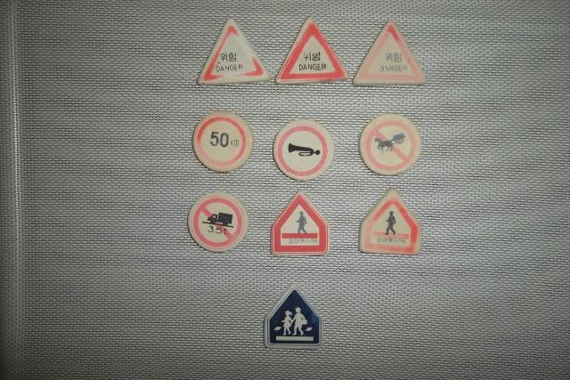 Gommine segnali stradali 02410