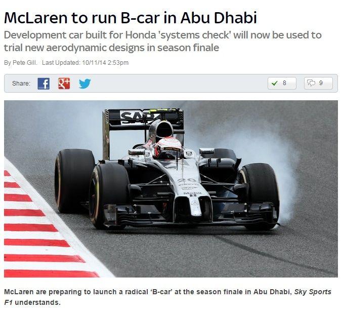 McLaren to run B-car in Abu Dhabi A69ae410