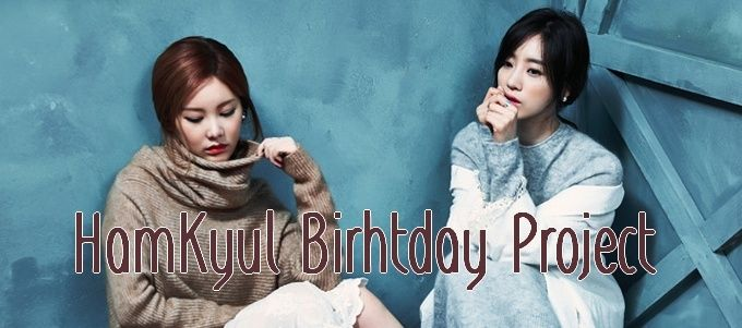 [Fanproject #12] HamKyul Birthday Project #2 Hamkyu10