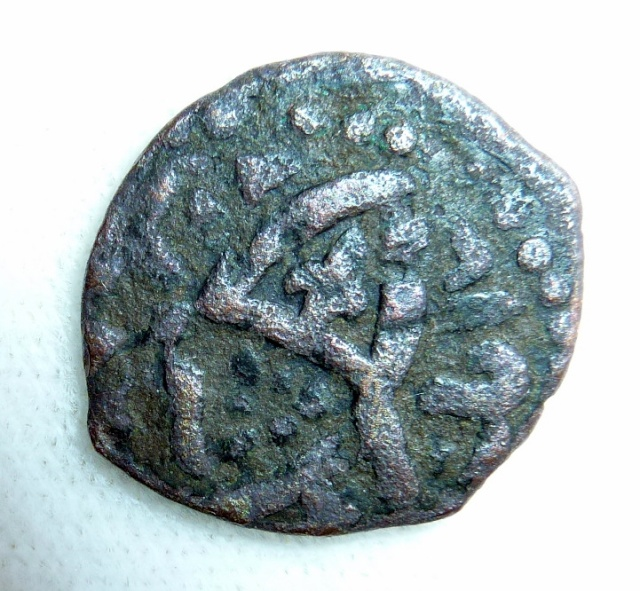 fals mameluks Shahban II  P1040812