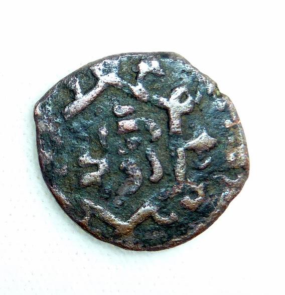 fals mameluks Shahban II  P1040813