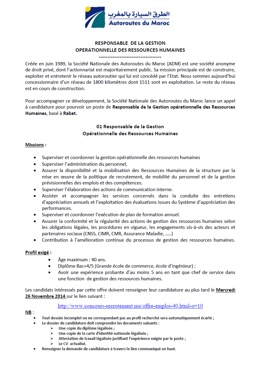 الشركة الوطنية للطرق السيارة بالمغرب : مباراة لتوظيف مكلف بالتدبير العملي للموارد البشرية (1 منصب) آخر أجل لإيداع الترشيحات 26 نونبر 2014 Concou16