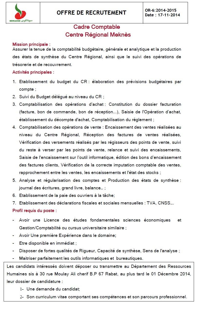 """الشركة الوطنية لتسويق البذور """"سوناكوس"""" : مباراة لتوظيف إطار محاسب (1 منصب) آخر أجل لإيداع الترشيحات 1 دجنبر 2014 Concou22"""